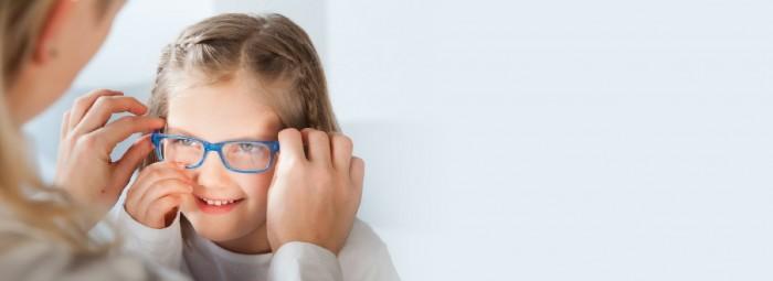 lunettes de vue enfant